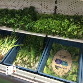Part of a typical looking veggie section